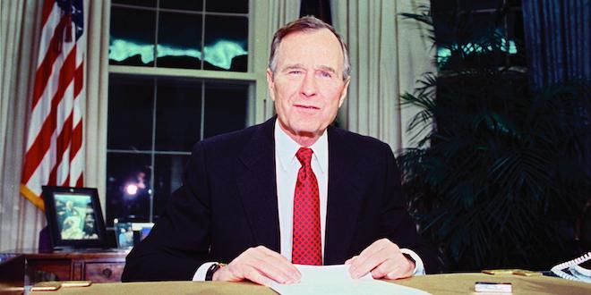 О сорок первом президенте США