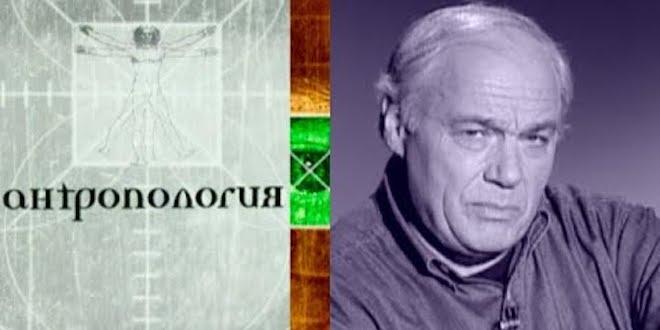 «Антропология» Дмитрия Диброва с Владимиром Познером