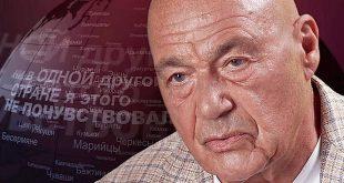 Владимир Познер о России и преемственности