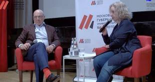 Публичная беседа с Владимиром Познером в Библиотеке иностранной литературы (видео)