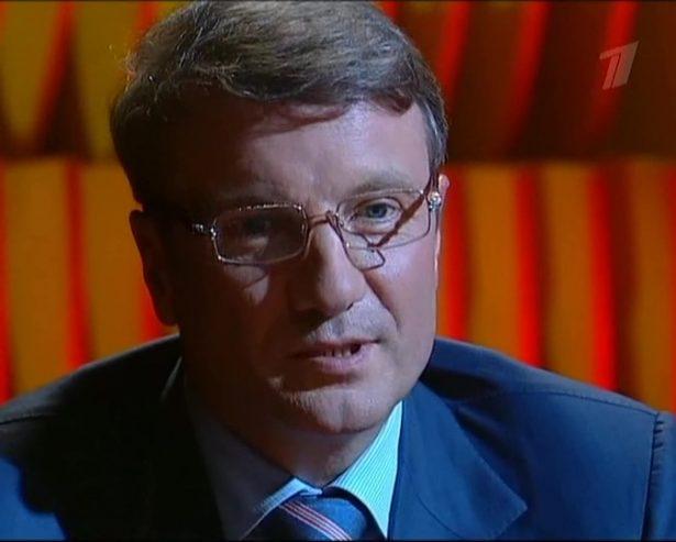 Герман Греф – о «Сбербанке», российском автопроме и о развитии страны