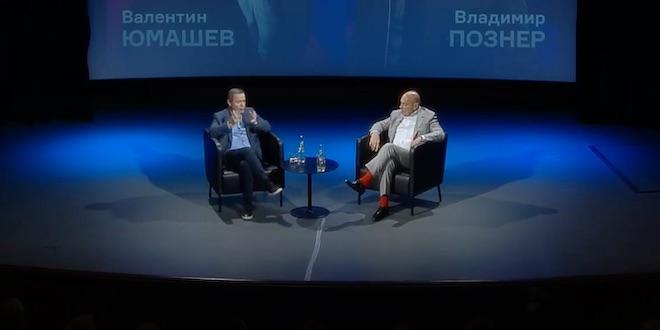 «Почему Борис Ельцин выбрал Владимира Путина»: Владимир Познер и Валентин Юмашев (видео)
