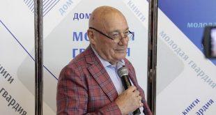 Владимир Познер в Доме книги «Молодая Гвардия» (отмена)